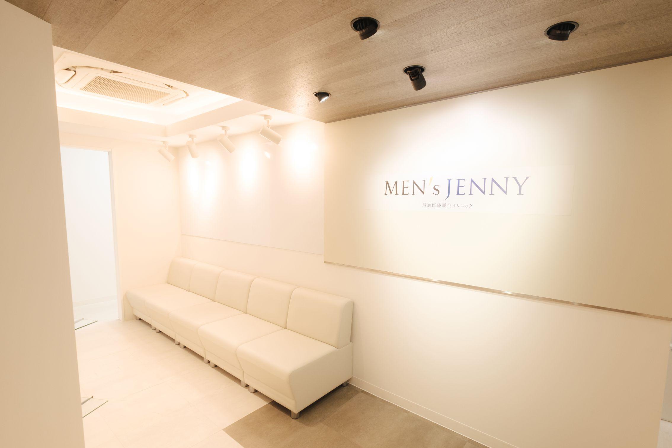 メンズジェニー_ウェイティングスペース