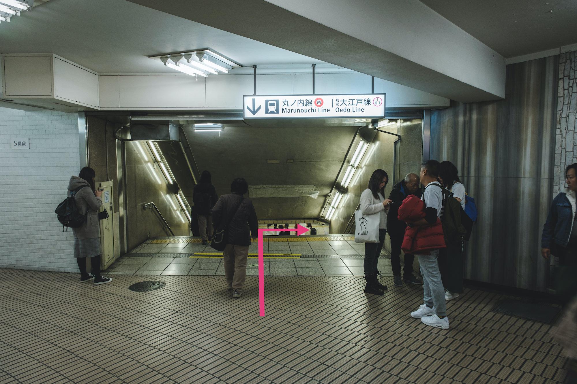 丸ノ内線方面の階段を下り、右へ曲がって直進します。