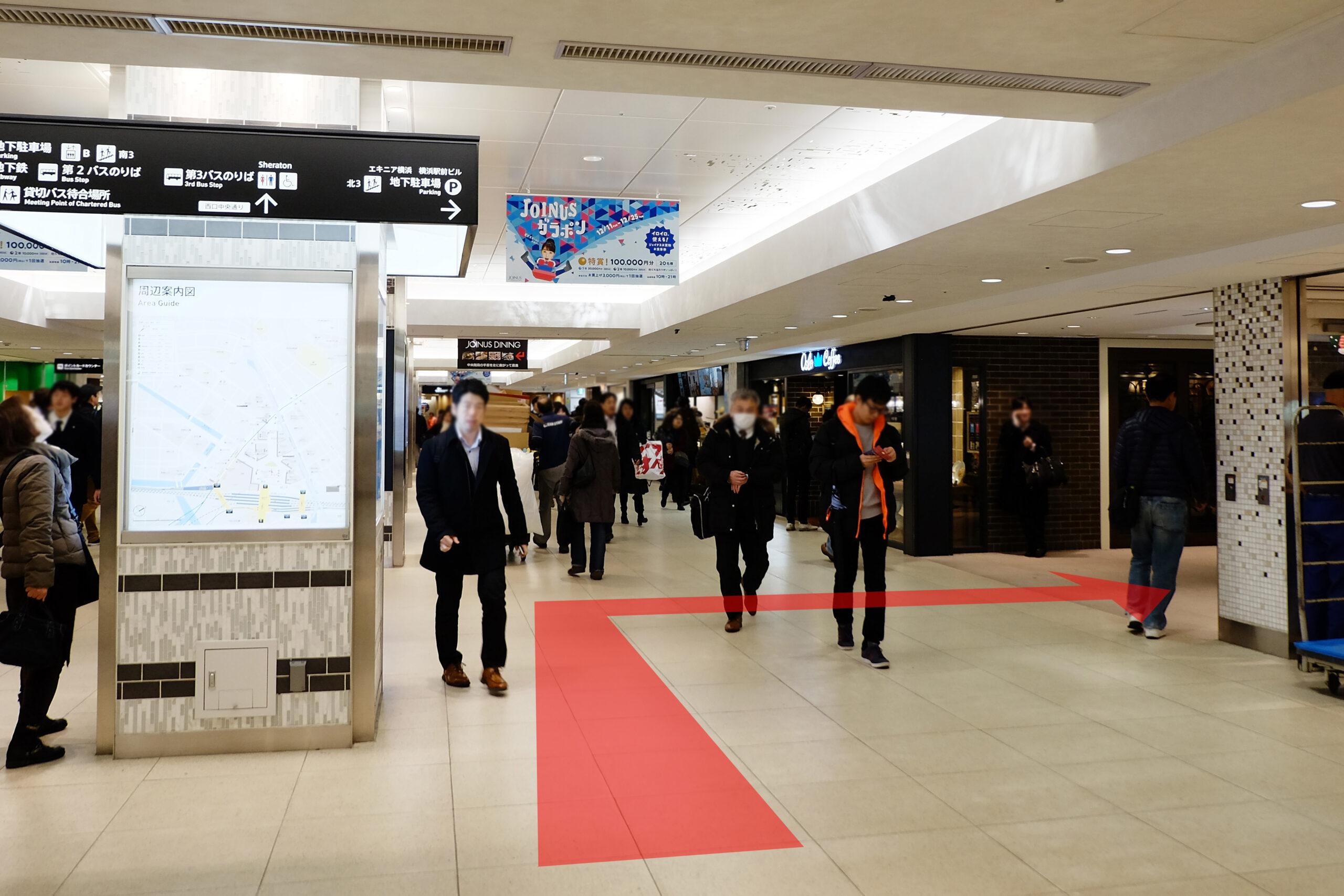 「エキニア横浜」の表示がある分岐点を右に進みます。