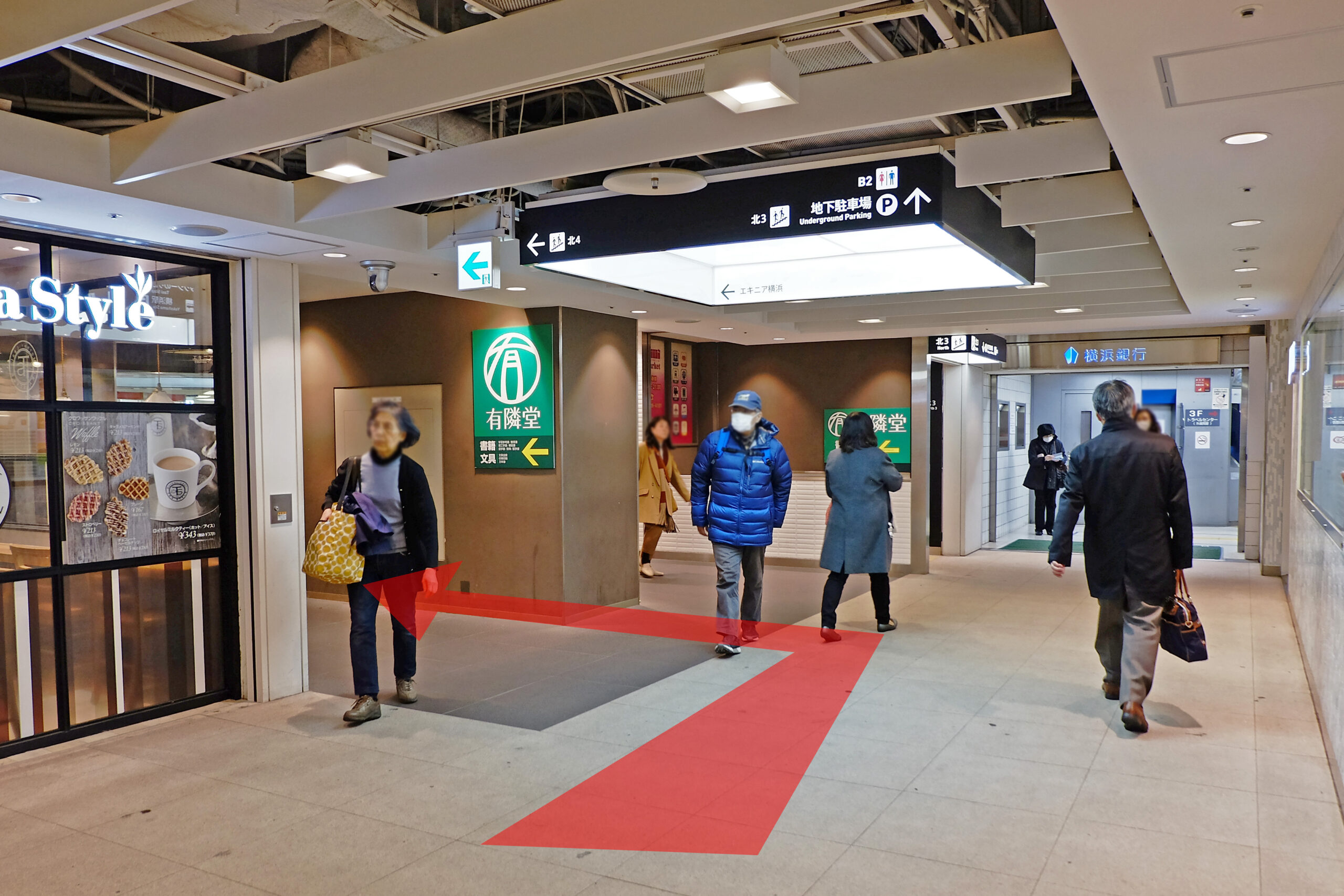 突き当たりに「横浜銀行」がある地点を道なりに左へ進みます。