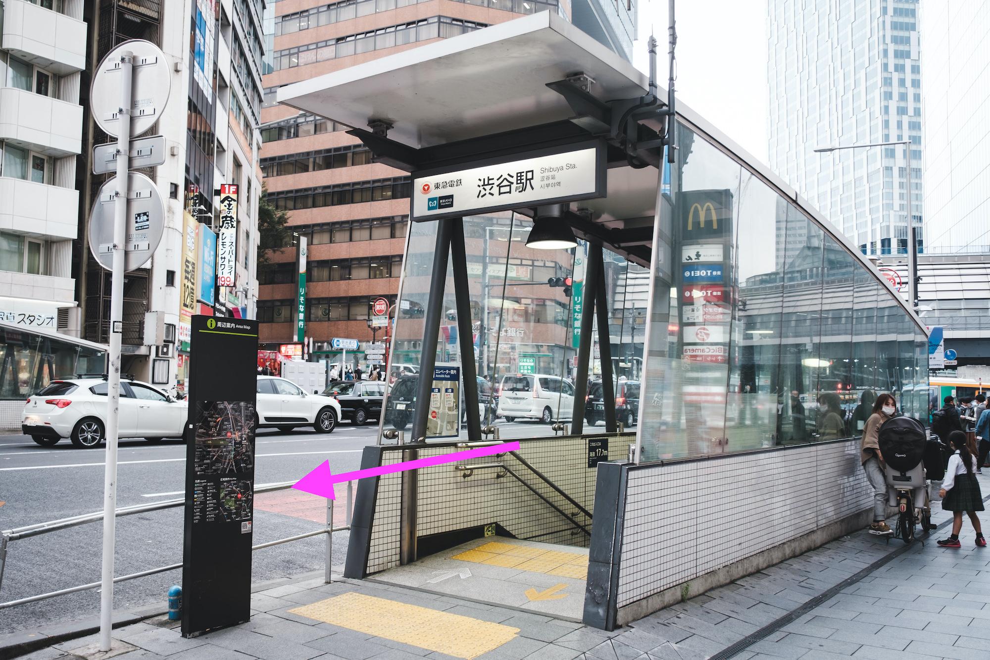 渋谷駅B2出口を出ます。