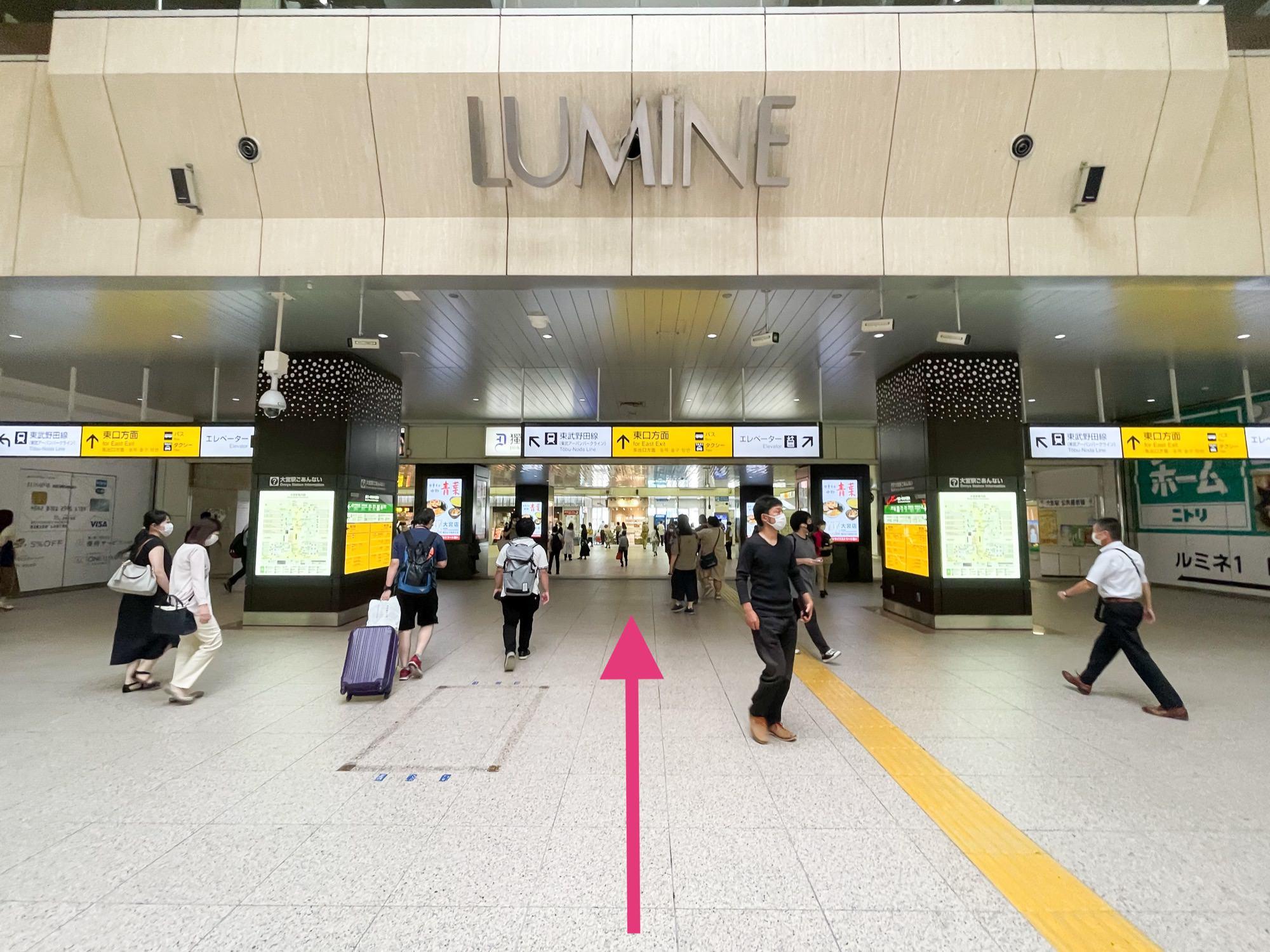 1.JR大宮駅の中央改札口を出て、東口方面へ向かいます。